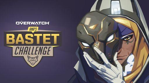 Ana's bastet challenge logo.jpg
