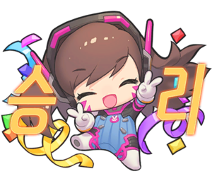 D.Va Spray Victory.png