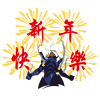Spray Pharah Happy New Year.png