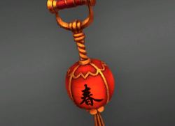 Seris Weapon Madame's Fortune Icon.png