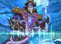 Dredge Voice Default.png