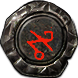 Armoury Map (Metamorph) inventory icon.png