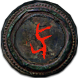 Tower Map (Synthesis) inventory icon.png