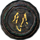 Museum Map (Synthesis) inventory icon.png