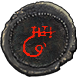 Desert Spring Map (Blight) inventory icon.png