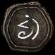 Mausoleum Map (Legion) inventory icon.png