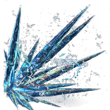 Essence Wings inventory icon.png