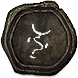 Flooded Mine Map (Legion) inventory icon.png