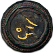 Scriptorium Map (Synthesis) inventory icon.png