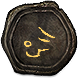 Scriptorium Map (Legion) inventory icon.png