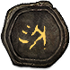 Vault Map (Legion) inventory icon.png