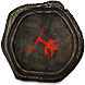 Wasteland Map (Legion) inventory icon.png