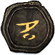 Conservatory Map (Legion) inventory icon.png