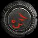 Scriptorium Map (Delirium) inventory icon.png