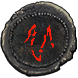 Museum Map (Blight) inventory icon.png