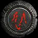 Museum Map (Delirium) inventory icon.png