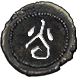 Fields Map (Blight) inventory icon.png