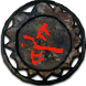 Malformation Map (Betrayal) inventory icon.png