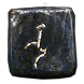 Arcade Map (The Awakening) inventory icon.png