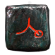 Excavation Map (The Awakening) inventory icon.png