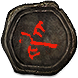 Malformation Map (Legion) inventory icon.png