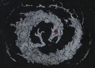 Глаз дракона - это... Что такое Глаз дракона?