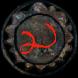 Карта развалин замка (Предательство) inventory icon.png
