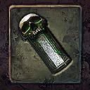 Старых призраков никто не любит quest icon.png