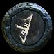 Карта клоаки (Атлас миров) inventory icon.png
