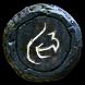 Карта равнины (Атлас миров) inventory icon.png