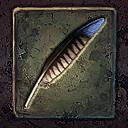 Правитель Макед quest icon.png