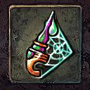 Мучительно острый quest icon.png