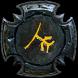 Карта пустоши (Война за Атлас) inventory icon.png