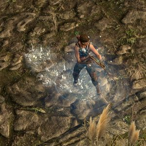 Северная броня skill screenshot.jpg