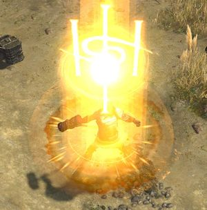 Призыв к бессмертию ваал skill screenshot.jpg