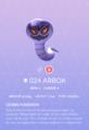 Arbok Pokedex.png
