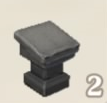 Stone Bookrest Icon.png