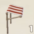 Standing Awning Icon.png