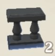 Short Stone Railing Icon.png