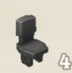 Stone Chair Icon.png