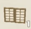 Sliding Paper Door Icon.png