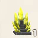 Orange Throne Icon.png