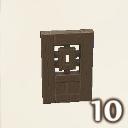 Wooden Door Icon.png