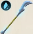 Prized Iron Rumblestick Icon.png