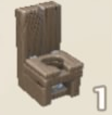 Wooden Toilet Icon.png
