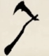 Shadow Scythe Icon.png