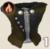 Sharpshooter Jacket Icon.png