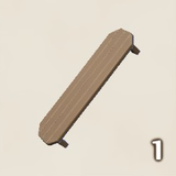 Long Wood Table Icon.png