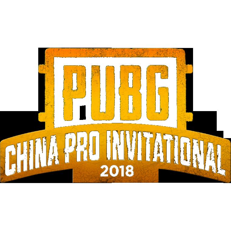 PUBG China Pro Invitational/2018 Season/Finals/FPP - PUBG