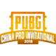 PCPI logo.png